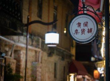 夜游泉州古城,寻觅这古城里的故事,感受半城烟火半城仙的生活